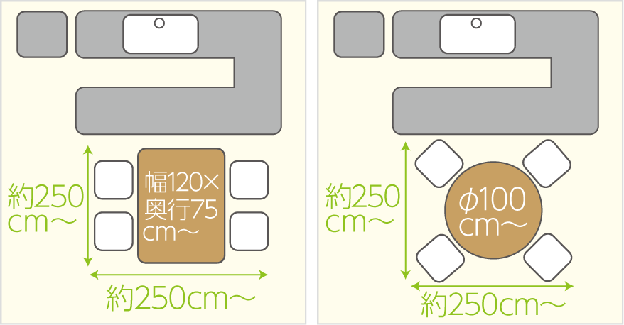 dining_layout_02