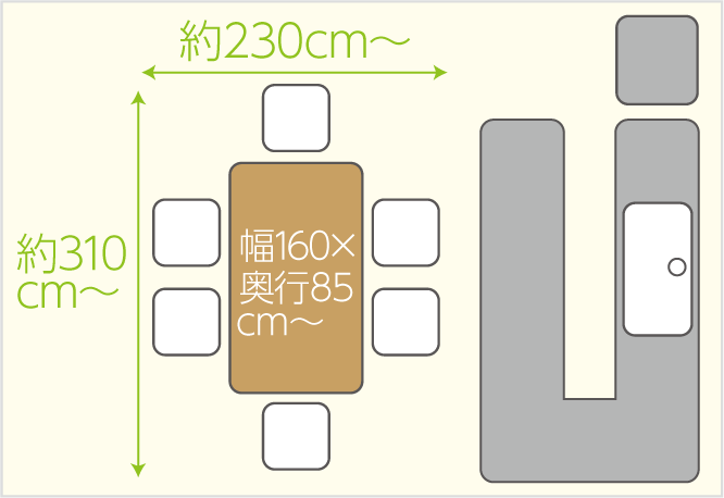 dining_layout_04